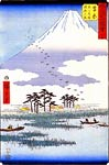 Fuji Swamp, floating water reeds of Yoshiwara Ando Hiroshige