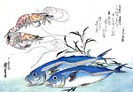 Horse-mackerel and Prawns Ando Hiroshige