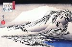 A Mountain in the Snow Ando Hiroshige