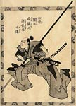 The Life of a Samurai Utagawa Kuniyoshi