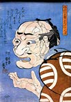Man comprised of many bodies Utagawa Kuniyoshi
