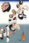 Cats creating character for Catfish Utagawa Kuniyoshi