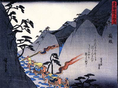 Travellers on a Mountain Path at Night Ando Hiroshige