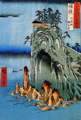 A Temple on a High Rock Ando Hiroshige