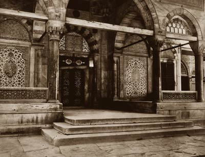 Mausoleum of Sultan Selim II, Ayasofya Turkey