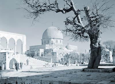 Dome of the Rock, Islamic shrine, Jerusalem