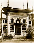 Pavilion of Turkish Tobacco, Paris Exposition, 1889