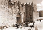Damascus Gate, Jerusalem, Photograph