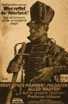 Join Kreikorps Lutzow - German World War One Poster